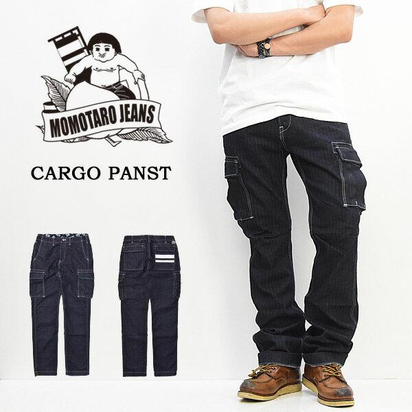 メンズファッション, ズボン・パンツ  G MOMOTARO JEANS JAPAN BLUE 01-037