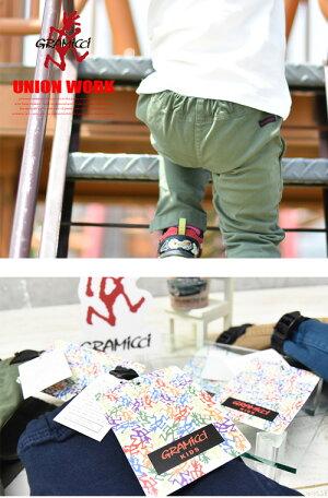【送料無料】GRAMICCIグラミチキッズストレッチツイルナローパンツクライミングパンツテーパード子供服男の子女の子ジュニアアウトドア5017-BJ【楽ギフ_包装】