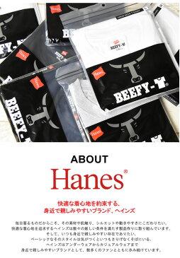HANES ヘインズ BEEFY ビーフィー クルーネック 長袖Tシャツ 無地 パックTシャツ 定番 1P メンズ H5186 【楽ギフ_包装】