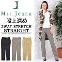 【送料無料】 Mrs.Jeana ミセスジーナ レディース レギュラー...
