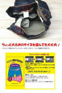 EDWIN(エドウィン)キッズJ503ストレートジーンズ(120cm〜170cm)ジュニア男の子女の子子供服ボーイズデニムパンツGパンジーパンJ503F【楽ギフ_包装】