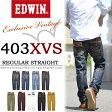 【送料無料】 EDWIN(エドウィン) 403XVS レギュラーストレート アシンメトリーポケット デニム パンツ ジーンズ 日本製 メンズ ジーパン Gパン EXS413 【楽ギフ_包装】
