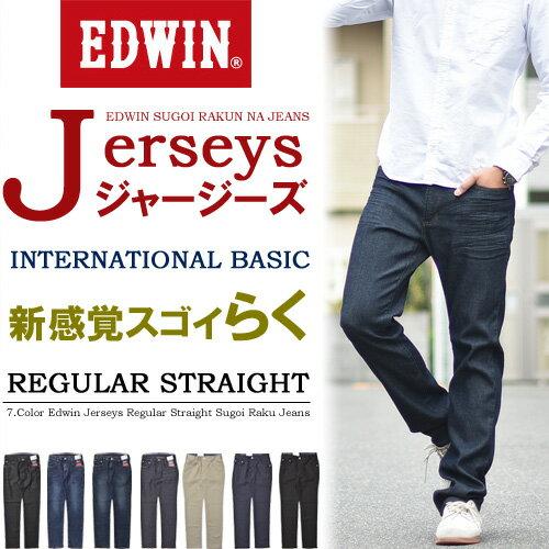 EDWIN エドウィン ジャージーズ×INTERNATIONAL BASIC レギュラーストレート 股上深...