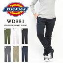 【送料無料】Dickies(ディッキーズ) WD881 TCストレッチ スキニー チノパンツ ワーク...