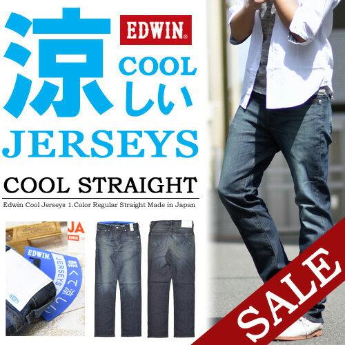 EDWIN エドウィン 夏限定商品 ジャージーズ クール CO...