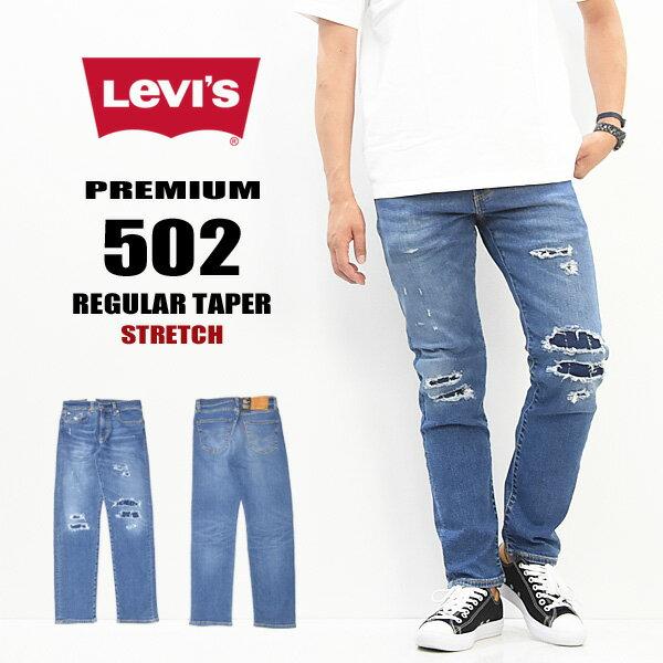 メンズファッション, ズボン・パンツ Levis 502 G 29507-0499 295070499
