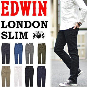 【送料無料】 EDWIN エドウイン 406XV ロンドンスリム 日本製 ストレッチデニム スリムテーパード カラーパンツ 国産 EDWIN-EXL32 【楽ギフ_包装】