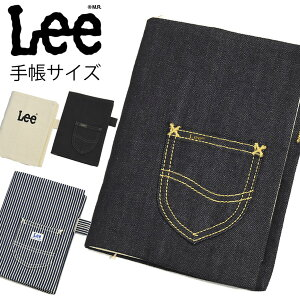 Lee リー BOOK JACKET ブックカバー 手帳サイズ A5 手帳 手帳カバー メンズ レディース ユニセックス ブックジャケット LA0290