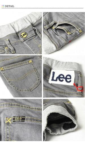 Leeリーキッズベビーウエストゴムテーパードジーンズ80cm〜120cmストレッチデニム男の子女の子トドラーサイズLK6211
