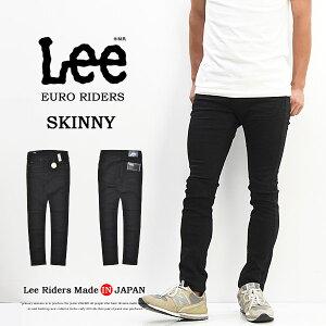 【送料無料】Lee リー EURO RIDERS スキニー カラーパンツ 日本製 国産 ストレッチ素材 ブラックスキニー メンズ Lee LM0815-275 ブラック 【楽ギフ_包装】