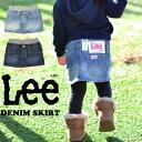 【送料無料】ガールズ Buddy Lee(リー) キッズ ウエストゴム デニム スカート (100cm〜140cm) ジーンズ パンツ ウエストリブ Gパン ジュニアミニスカート 女の子 69701R 【楽ギフ_包装】