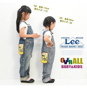 【送料無料】Lee(リー)キッズ&ベビーオーバーオール(80cm〜115cm)デニムジーンズパンツジュニアサロペットヒッコリートドラーサイズ61537【楽ギフ_包装】