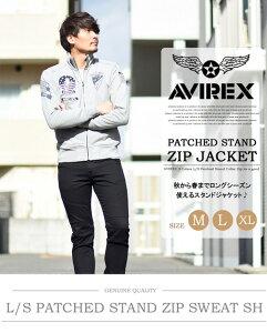 AVIREXアビレックスワッペン付きスウェットスタンドジャケットメンズライトアウター送料無料6183377【楽ギフ_包装】