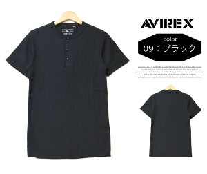 AVIREX アビレックス サーマル素材 ヘンリーネック 半袖Tシャツ 無地 メンズ ワッフル素材 6173314 【楽ギフ_包装】