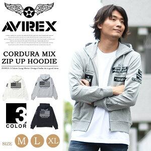 AVIREXアビレックスジップアップフーデッドスウェットパーカーメンズライトアウター送料無料6183494【楽ギフ_包装】