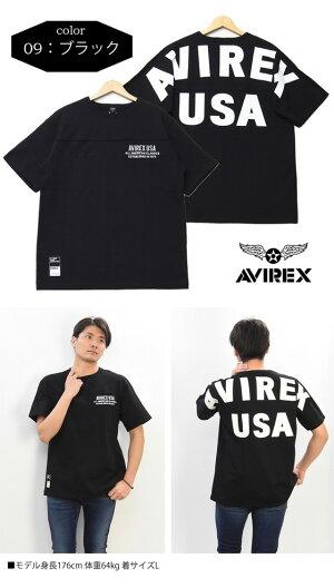 AVIREXアビレックスビッグロゴルーズフィット半袖TシャツフットボールTシャツビッグTシャツメンズ送料無料6183546