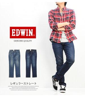 EDWINエドウィンメンズレギュラーストレートストレッチデニムジーンズデニムパンツシンプル送料無料E1993