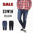 SALE セール EDWIN エドウィン RUDE バイカーデザイン ジョガーパンツ カットデニム メンズ ライダース モトクロス ルード バイカーパンツ イージーパンツ KRU33