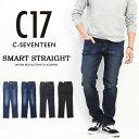 C17 メンズ スマートストレート ストレッチ デニム ジーンズ C-SEVENTEEN シーセブンティーン 送料無料 CX033