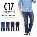 C17 メンズ スリムテーパード ストレッチ デニム ジーンズ C-SEVENTEEN シーセブンティーン 送料無料 CX032