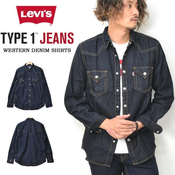 Levi's リーバイス TYPE 1 JEANS ウエスタン デニムシャツ メンズ 長袖シャツ ウエスタンシャツ デニシャツ 送料無料 36715-0004 367150004