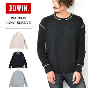 22%OFF セール SALE EDWIN エドウィン ワッフル素材 長袖 Tシャツ ステッチ使い 無地 メンズ サーマル素材 長T ロンT 長袖Tシャツ 送料無料 ET5950