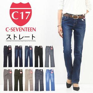 C17 C-SEVENTEEN レディース 股上ふつう ストレート デニム ジーンズ シーセブンティーン C-17 C323