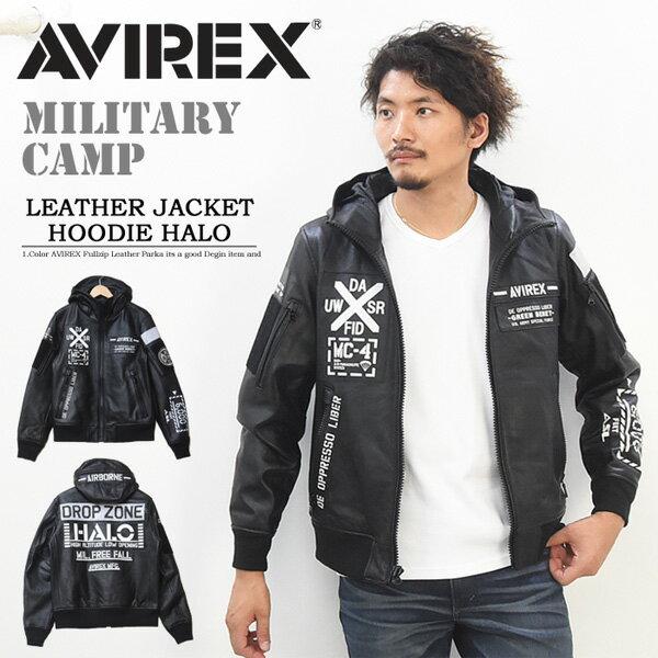 AVIREX アビレックス レザー フーディー ハロ HALO メンズ レザージャケット レザーパーカー 革ジャン シープスキン アヴィレックス  6191061