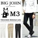 【送料無料】 BIG JOHN ビッグジョン M3 NeedleLeg スキニー トラウザー 日本製...