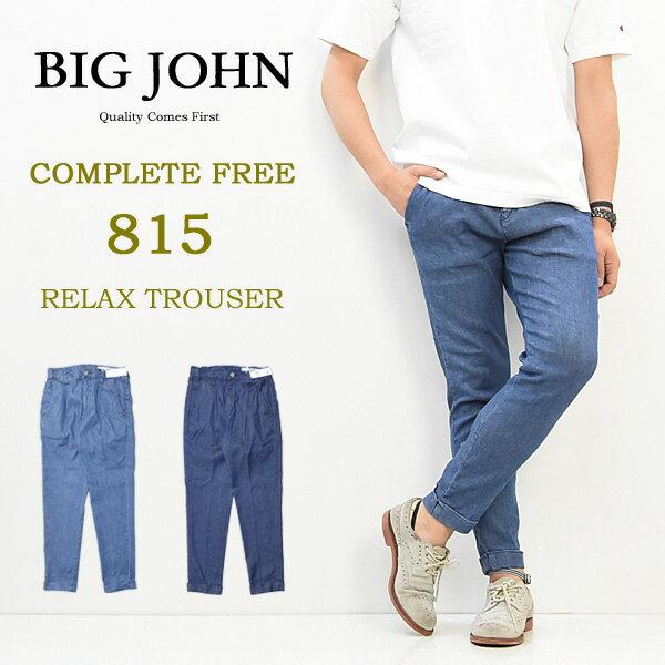 メンズファッション, ズボン・パンツ BIG JOHN COMPLETE FREE 815 BJM815K