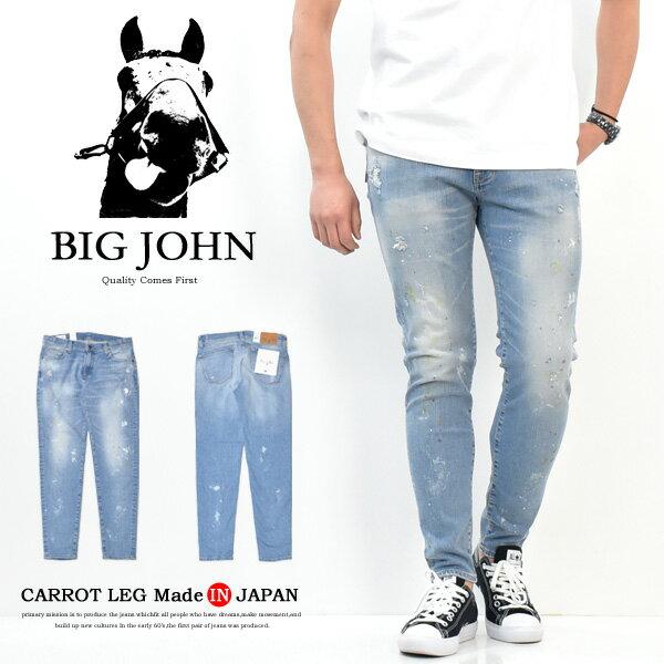 メンズファッション, ズボン・パンツ BIG JOHN M3 MMM134J-621P