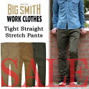 【50%OFF・半額・SALE(セール)】BIG SMITH(ビッグスミス)ストレッチ素材で自由自在のはき心地...