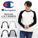 Champion チャンピオン ラグランスリーブ 長袖Tシャツ ワンポイント メンズ レディース ユニセックス ロンT 定番 C3-P402