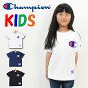 Champion チャンピオン キッズ ビッグCロゴ刺繍 半袖 Tシャツ 130cm〜160cm 半T 男の子 女の子 子供服 ロゴTシャツ ジュニア ビッグロゴ