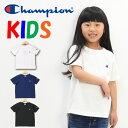 Champion チャンピオン キッズ ワンポイント 半袖 Tシャツ 120cm 130cm 140cm 無地 半T 男の子 女の子 子供服 ロゴ刺繍 ジュニア シンプル