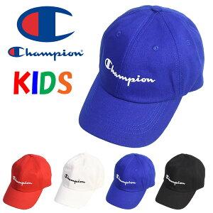 Champion チャンピオン キッズ ロゴ刺繍 ローキャップ ベースボールキャップ キャップ 帽子 ぼうし ジュニア 子供用 男の子 女の子 341-002A
