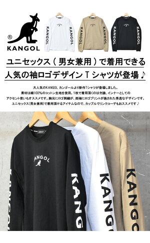KANGOLカンゴールロゴ刺繍袖プリント長袖TシャツメンズレディースユニセックスロンTロゴTシャツ袖ロゴプリントC5020N