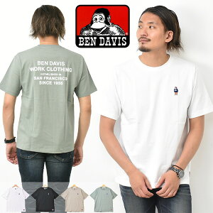 BEN DAVIS ベンデイビス ワンポイント刺繍 バックプリント 半袖 Tシャツ 半T メンズ レディース ユニセックス ベンデビ ロゴ刺繍 ゴリラ 半袖Tシャツ 0580066