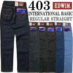 【送料無料】 EDWIN(エドウィン)インターナショナルベーシック誰でもフィットする基本の定番ス...