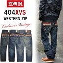 【5%OFF・送料無料】EDWIN(エドウィン)404XVS ウエスタン ジップ ルーズストレート 男らしい腰...