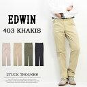 【送料無料】 EDWIN(エドウィン) KHAKIS ツータック トラウザーパンツ チノパンツ 股上...