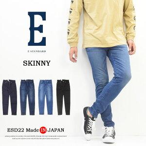 31%OFF セール SALE EDWIN エドウィン E-STANDARD スキニー デニム ジーンズ ストレッチ 日本製 スリム タイト パンツ メンズ 定番 送料無料 ESD22