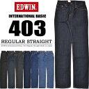 エドウィンの定番中の定番『INTERNATIONAL BASIC』がリニューアルして新登場♪【送料無料】 EDW...