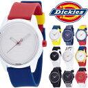 【送料無料】 ディッキーズ 腕時計 Dickies SMILESOLAR スマイルソーラーコラボモデル DQ-0001【楽ギフ_包装】