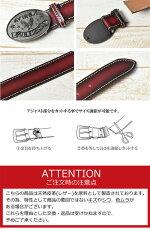 【送料無料】AVIREXアビレックスステッチグラデーションレザーベルト日本製本革メンズAX5002【楽ギフ_包装】