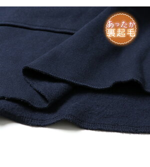 KRIFFMAYERクリフメイヤーレディースフードロゴチュニックパーカーサガラ刺繍裏起毛スウェットプルパーカーライトアウター被り送料無料1933128L
