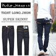 【送料無料】 Nudie Jeans(ヌーディージーンズ) TIGHT LONG JOHN(タイトロングジョン) スーパースキニー ストレッチデニム メンズ パンツ 035:TWILL RINSED 111287 イタリア製 定番【楽ギフ_包装】