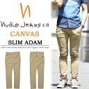 【送料無料】 Nudie Jeans ヌーディージーンズ SLIM ADAM(スリムアダム) スリム...