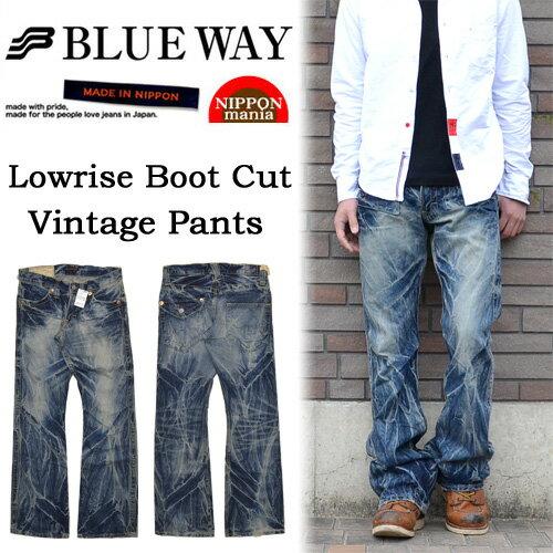 BLUE WAY(ブルーウェイ)ローライズ ブーツカットデニムジーンズ 着用時のシル...