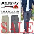 【52%OFF・SALE(セール)・半額以下】 BLUE WAY(ブルーウェイ) ストレッチ素材 センタープレス ブーツカット アウトレット M815